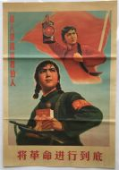 Women in the Chinese Cultural Revolution