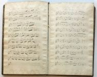 IRISH Manuscript Music and Commonplace Book.  Beamish Family circa 1821.